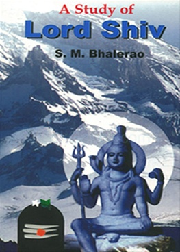 A Study Of Lord Shiv