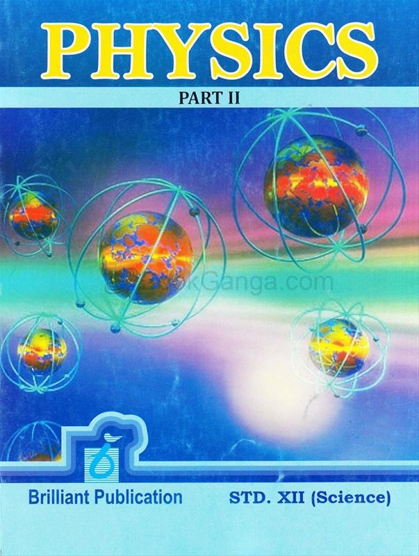 Physics Part II Std.XII (Science)