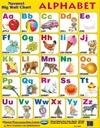 Navneet Big Wall Chart Alphabet