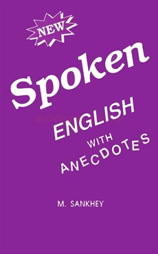 Spoken English With Anecdotes