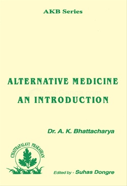 Alternative Medicine An Introduction