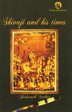 Shivaji and His Times