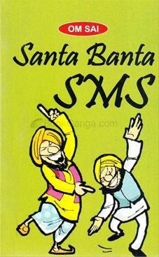 Santa Banta SMS