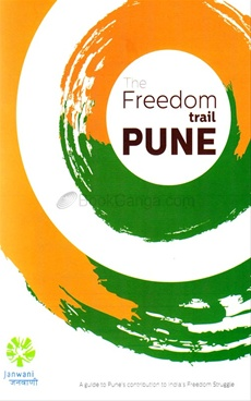 The Freedom Trail Pune