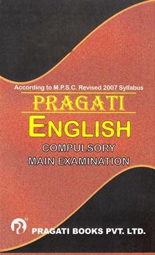 Pragati English compulsory Main Examination