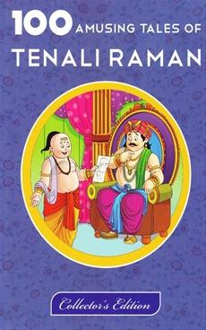100 Amusing Tales Of Tenaliraman