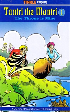 Tantri The Mantri 1 - The Throne Is Mine