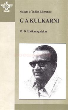 G. A. Kulkarni
