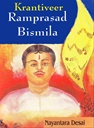 Krantiveer Ramprasad B.