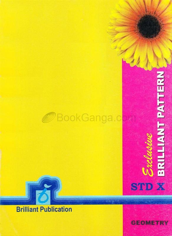 Geometry Std. X New syllabus 2012-13