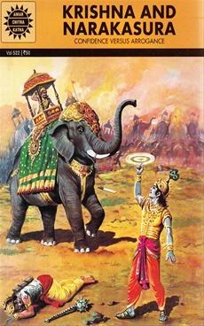 Krishnaa And Narakasura