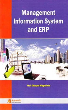 Management Information System And ERP. MBA- Sem.III