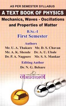 A Text Book Of Physics Sem.I