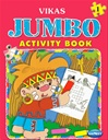 Vikas Jumbo Activity Book - 1