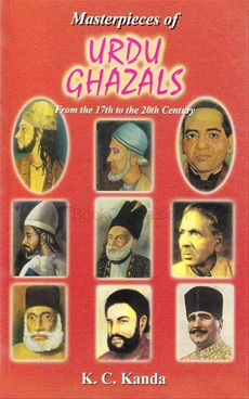 Masterpieces Of Urdu Ghazals