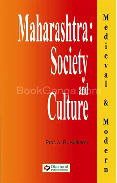 Maharashtra Society And Culture