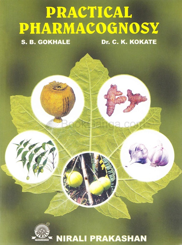 Practical Pharmacognosy - First Year Diploma In Pharmacy