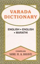 Varada Dictionary English English Marathi