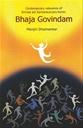 Bhaja Govindam (English)