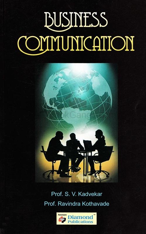 Business Communication - S.V.Kadvekar