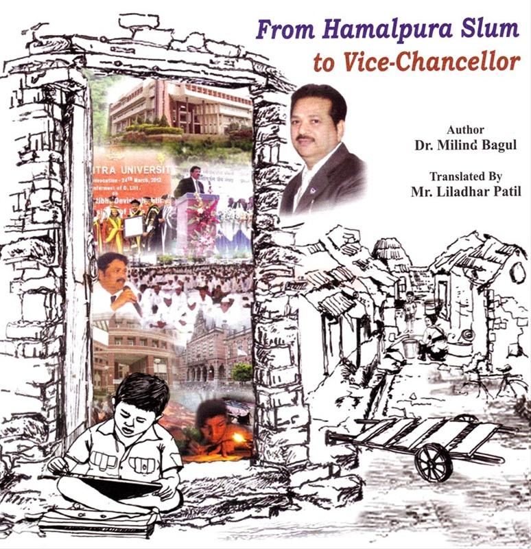 From Hamalpura Slum To Vice Chancellor