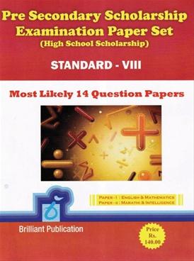 Pre Secondary Scholarship Examination Paper Set (High School)