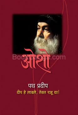 Path Pradeep