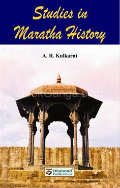 Studys In Maratha History