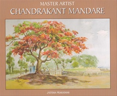 Master Artist : Chandrakant Mandare