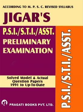 ( Jigar) PSI/STI/ASST. Preliminary Examination