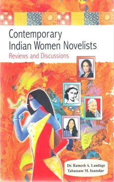 Contemporary Indain Women Novelists