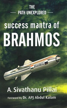 Success Mantra Of Brahmos