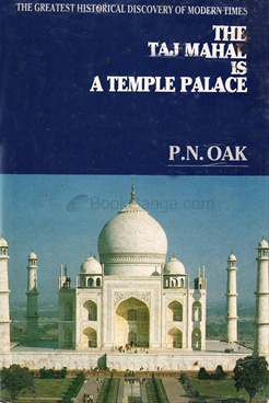 The Taj Mahal Is A Temple Palace