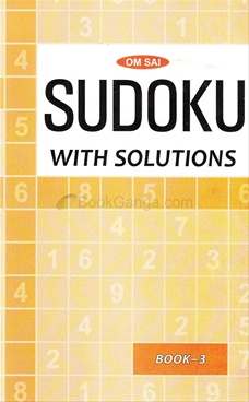Sudoku With Solution Book 3