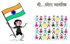Learn Maharashtra ( 10 Book's Set )