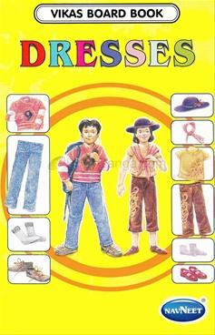 Vikas Board Book - Dresses