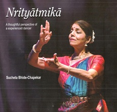 Nrityatmika (Hard Cover)