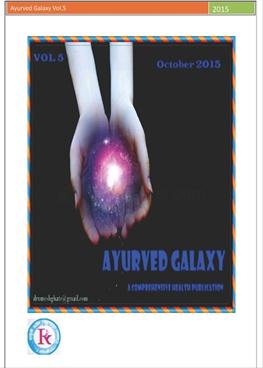 Ayurved Galaxy Vol 5