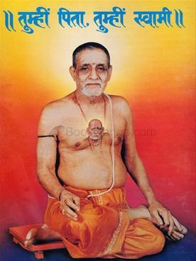 Tumhi Pita Tumhi Swami