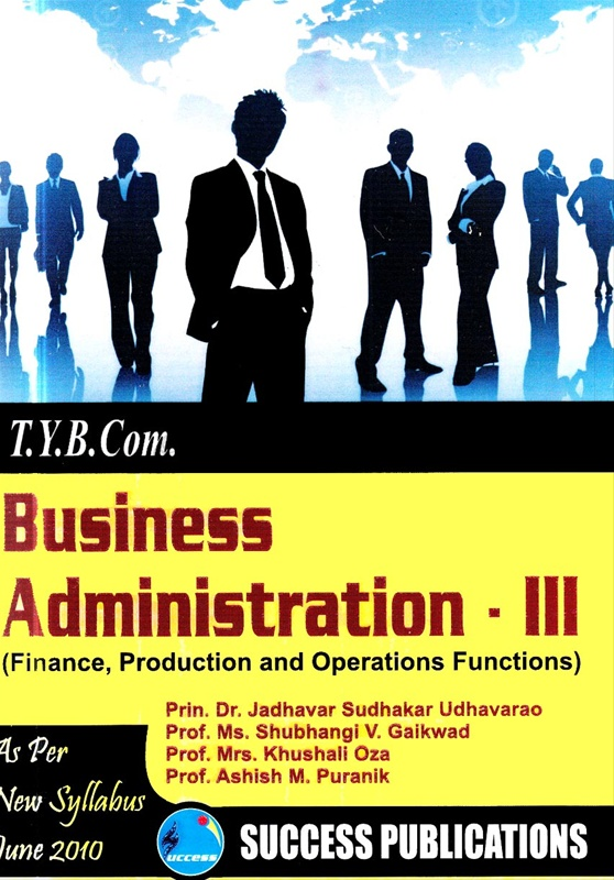 Business Administration - III