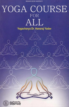 Yoga Course For All