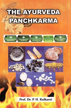 The Ayurveda Panchkarma
