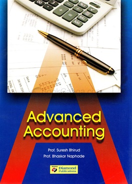 Advanced Accounting (T. Y. Bcom)