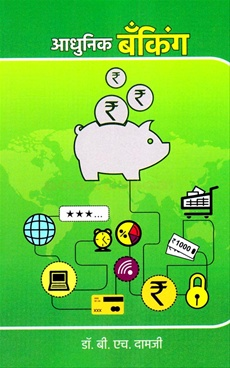 Adhunik Banking