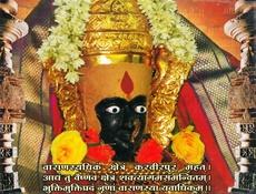 Shri Karvir Mahatmya