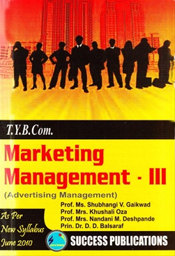 Marketing Management - III