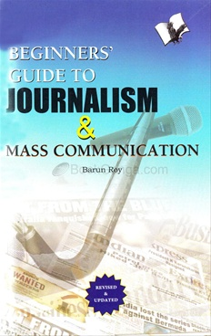 Beginners' Guide To Journalism & Mass Communication