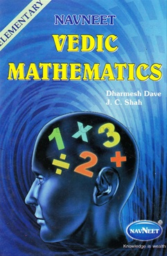 Navneet Vedic Mathematics