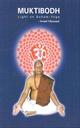 Muktibodh Light On Soham Yoga