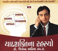 Yadashaktina Rahasyo (VCD)